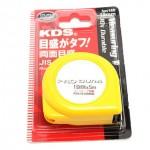 Thước cuộn thép 5.0m PDX1950ME KDS Nhật bản