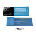 Bộ giũa chính xác 5 cái ST00553T Tsubosan