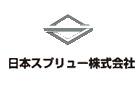 Nippon Sprew