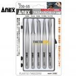 Bộ nhíp bằng nhựa 5 cái No.230-5S Anex Nhật bản