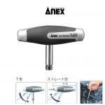 Cán tô vít tròn bọc nhựa No.3350-H Anex Nhật bản