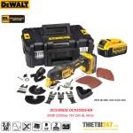 Máy cắt rung đa năng pin Dewalt DCS355D2-KR 300W 22000vp 18V 2Ah BL Motor