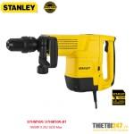 Máy đục bê tông Stanley STHM10K 1600W 5.25J SDS Max