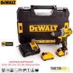 Máy khoan vặn vít không chổi than pin Dewalt DCD701D2 10mm 12V 2Ah