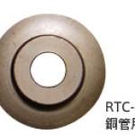 Lưỡi cắt ống đồng RTC-B1 cho RTC-23 Fujiya