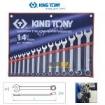 Bộ cờ lê vòng miệng 10-32mm Kingtony 1214MR01 14 chi tiết