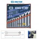 """Bộ cờ lê vòng miệng hệ inch Kingtony 1211SR01 1/4 """"~ 1"""" 11 cái"""
