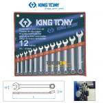 Bộ cờ lê vòng miệng Kingtony 1212MR 8~22mm 12 cái