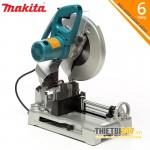 Máy cắt kim loại LC1230 Makita 305mm - 1,750W