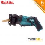 Máy cưa kiếm dùng pin JR102DZ Makita 50mm - 10.8V