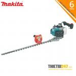 Máy cắt hàng rào chạy xăng HTR7610 Makita 750mm - 0.73 kW
