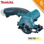 Máy cắt dùng pin HS300DZ Makita