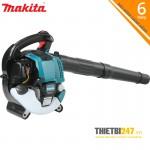 Máy thổi chạy xăng BHX2500 Makita 24.5 mL