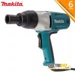 Máy siết bu lông TW0350 Makita 12.7mm - 400W