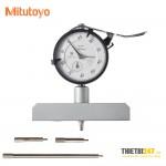Đồng hồ đo độ sâu Mitutoyo 7214 0~210mm 0.01mm