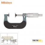Panme cơ đo bánh răng Mitutoyo 123-102 25~50mm 0.01mm