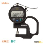 """Thước đo độ dày điện tử 0~0.4"""" 0.0005"""" 0~10mm 0.01mm 547-300S Mitutoyo"""
