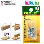 Chốt lấy dấu mộng gỗ tròn 8mm sét 5 cái No.22-M Onishi