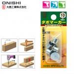 Chốt lấy dấu mộng gỗ tròn 10mm sét 5 cái No.22-M Onishi