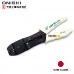 Kìm cắt tuốt bấm cos dây điện đa năng nhật 200mm No.200 Onishi