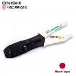 Kìm cắt tuốt bấm cos dây điện đa năng 4 trong 1 210mm No.210 Onishi