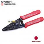 Kìm cắt và tuốt dây điện nhật bản 3 trong 1 No.SP-1A Onishi