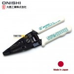 Kìm cắt và tuốt dây điện nhật bản 3 trong 1 No.SP-2A Onishi