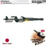 Mũi khoan gỗ nhật 20mm No.1 Onishi