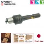 Mũi khoan tạo lỗ đóng chốt gỗ nhật bản 10mm No.22 Onishi