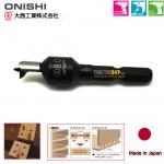 Mũi khoan tạo lỗ đóng chốt gỗ nhật bản 8mm No.22 Onishi