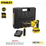 Máy khoan bê tông 3 chức năng dùng pin Stanley SBR20M1K SDS-Plus 18V