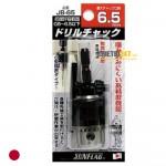 Bầu kẹp mũi khoan mini cho máy khoan cầm tay 0.5~6.5mm JB-65 Sunflag