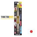 Mũi bắn vít 2 đầu 4 cạnh Nhật Bản #2x125mm STM-2125 Sun Flag