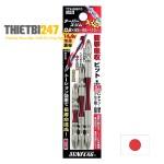 Mũi bắn vít 2 đầu 4 cạnh Nhật Bản 3 chi tiết TTX-26810 Sun Flag