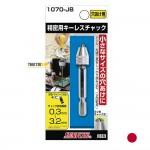 Bầu kẹp mũi khoan 0.3~3.2mm 1070-JB Sunflag Nhật bản