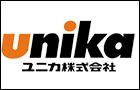 Unika Nhật